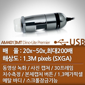 AM4013MT Dino-Lite