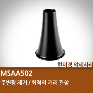MSAA502 Multi-purposeAdapter